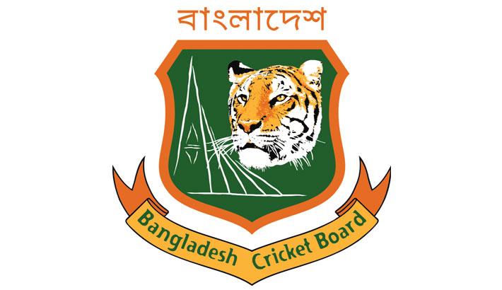 Tigers' tour in limbo