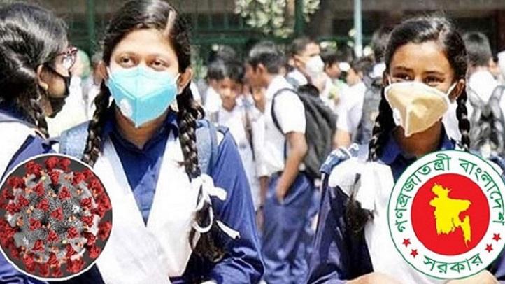 Govt mulls reopening educational institutions