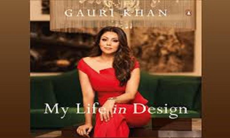 Gauri Khan turns author; creates a guide for aspiring designers