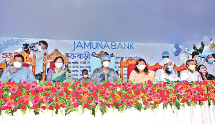 Jamuna Bank opens sub-branch at Rupganj