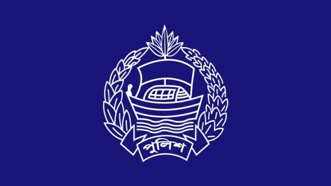 Six senior police officers, including Cox's Bazar SP transferred