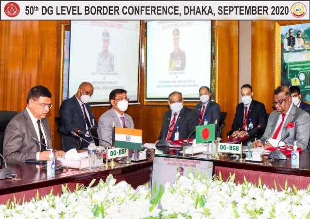 BGB-BSF DG level conference begins