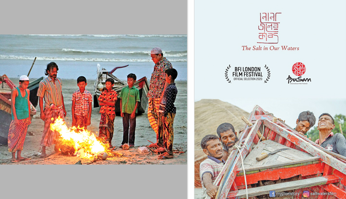 'The Salt in Our Waters' to be premiered at Busan Film Fest