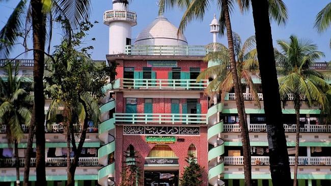 Hathazari Madrasa closed until further notice: Education ministry