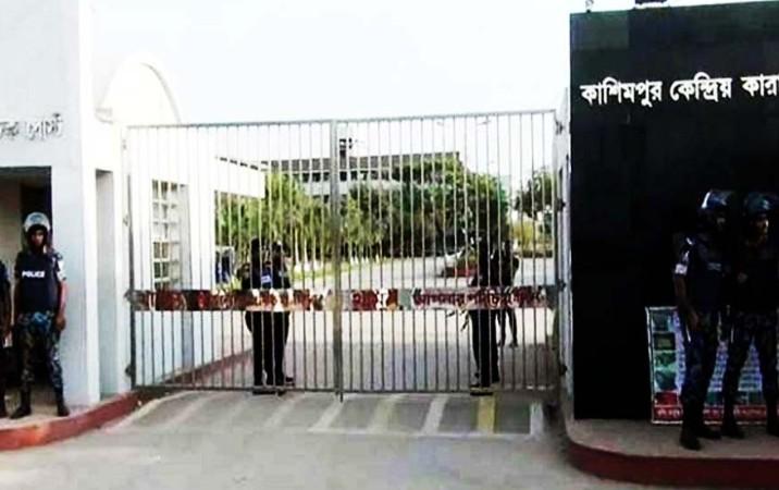 Striking forces formed for Kashimpur jail security
