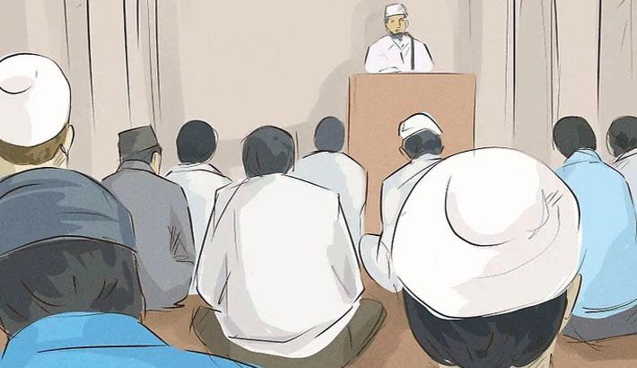Significance of Jumu'ah khutbah in Islam