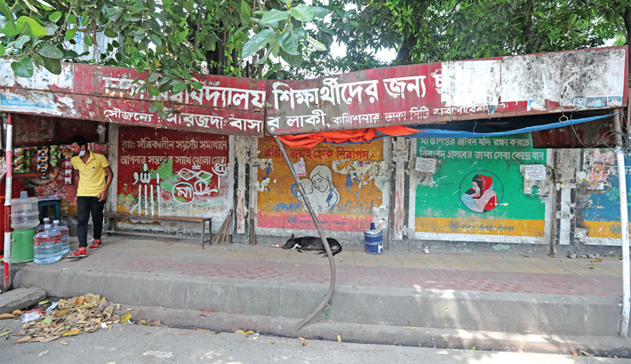 Passenger shed meant for Dhaka University students