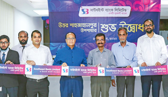 Southeast Bank opens sub-branch at Shahjahanpur