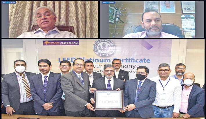 Guardian Life receives LEED Platinum Certification