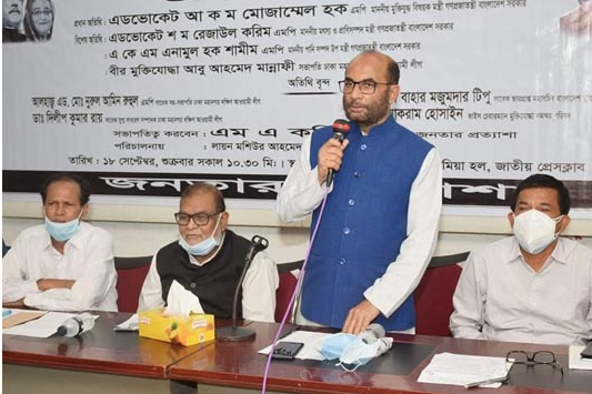 Rezaul urges Bangabandhu followers to remain united