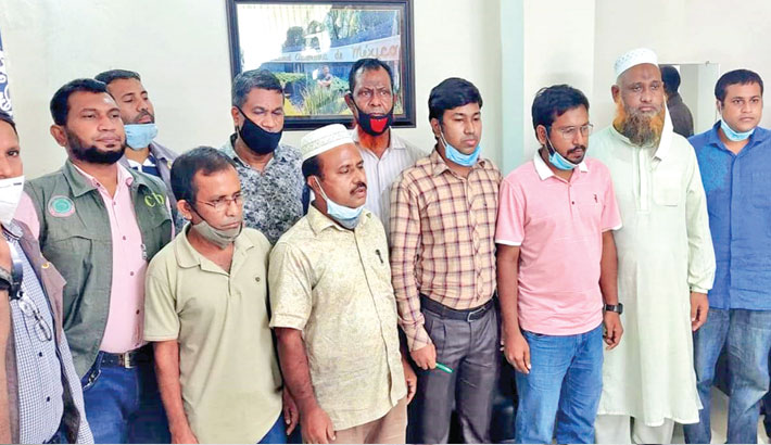 Criminal Investigation Department of police arrest eight suspended officials and employees of Titas Gas