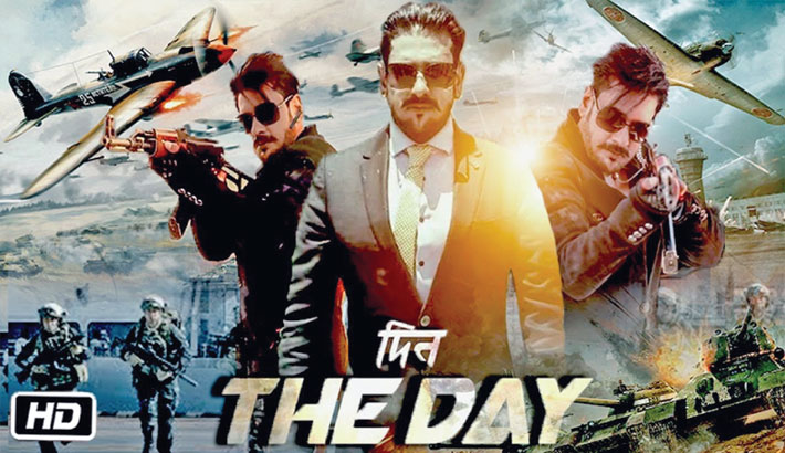 Shooting of 'Din -the Day' to resume next month