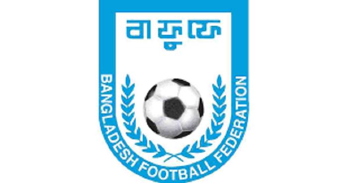 BFF distribute trophies among league winners