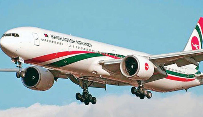 Govt decides not to operate commercial flights to KSA