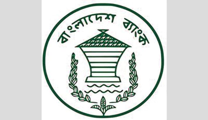 BB extends agro loans disbursement time until Dec 31