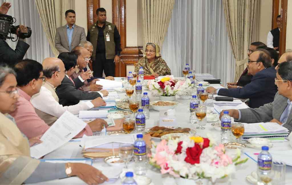 AL local govt nomination board meets this aftrnoon