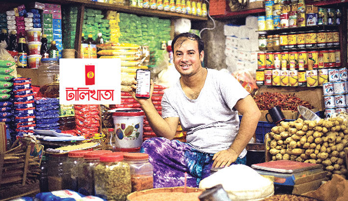 TallyKhata – an easy-to-use mobile app for small traders