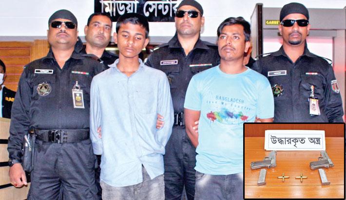 Two teen gang members held