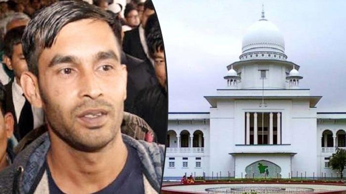 HC verdict on Jahalam compensation Sept 29