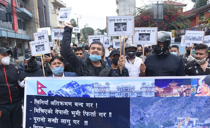 Demonstration held in front of Chinese embassy in Nepal against land encroachment
