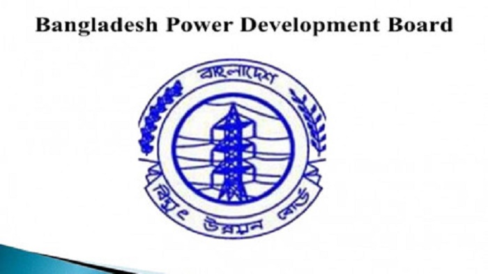 BPDB seeks 1,271mmcfd gas to produce low cost power
