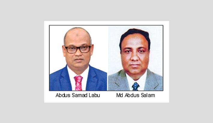 Labu, Salam re-elected chairman, vice-chairman of Al-Arafah Islami Bank