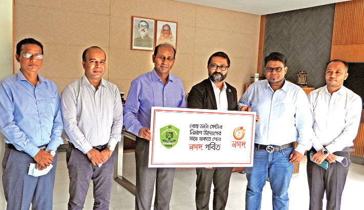 Nagad stands by CTTC unit of DMP