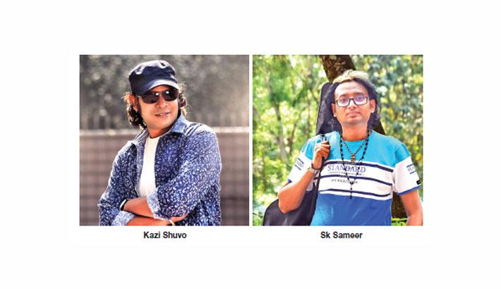 Kazi Shuvo lends voice to Sk Sameer's 'Pakhi'