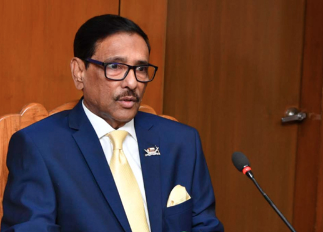 Conspiracy is BNP's political philosophy: Quader