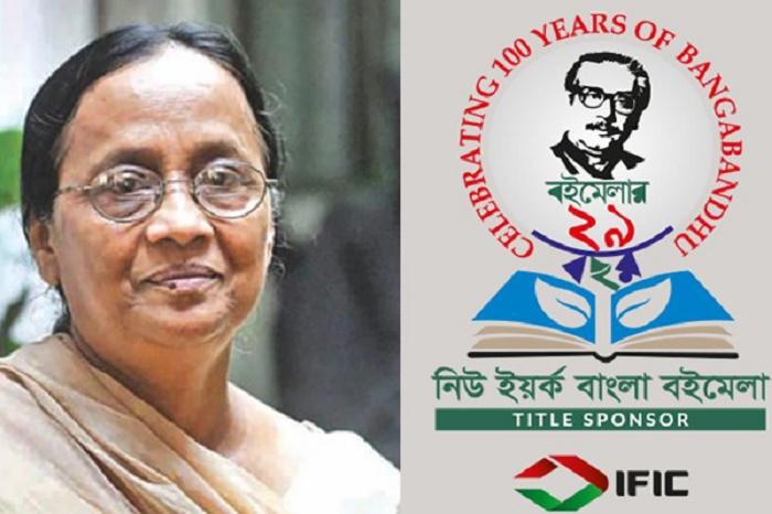 Selina Hossain wins Muktadhara/GFB Literary Award in New York