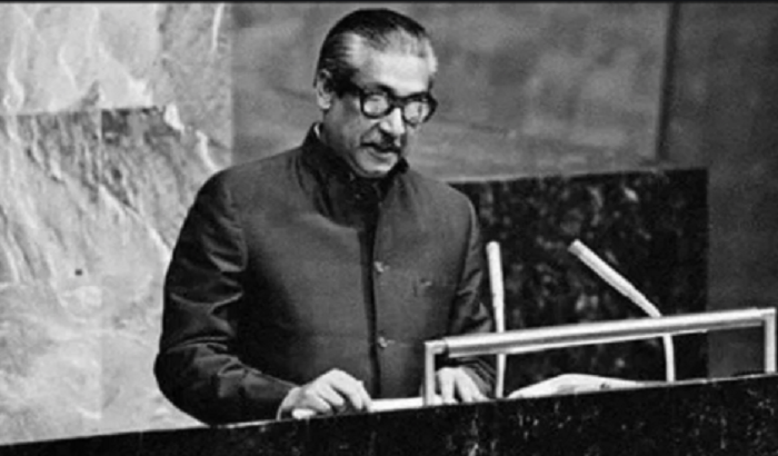 Memorial stamps released on Bangabandhu's first Bangla speech at UN