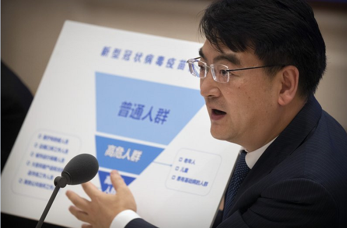China aims to make 1 billion COVID-19 vaccine doses a year