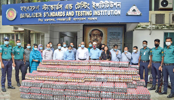 Mobile court of Bangladesh Standards and Testing Institution (BSTI) seizes