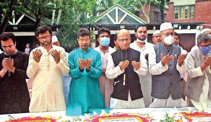 UGC members pay homage to Bangabandhu