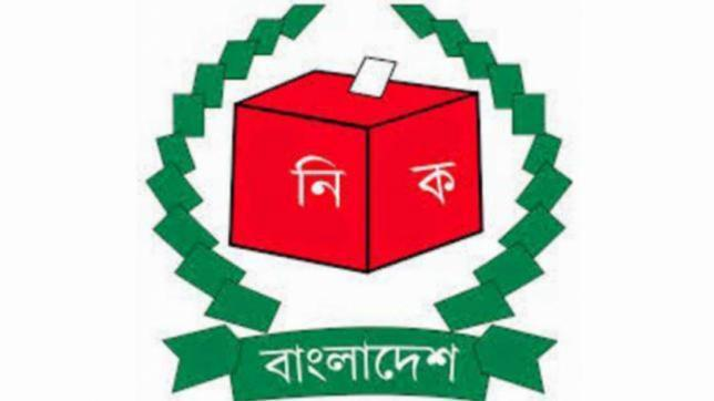 By-poll to Pabna-4 held amid boycott by BNP candidate