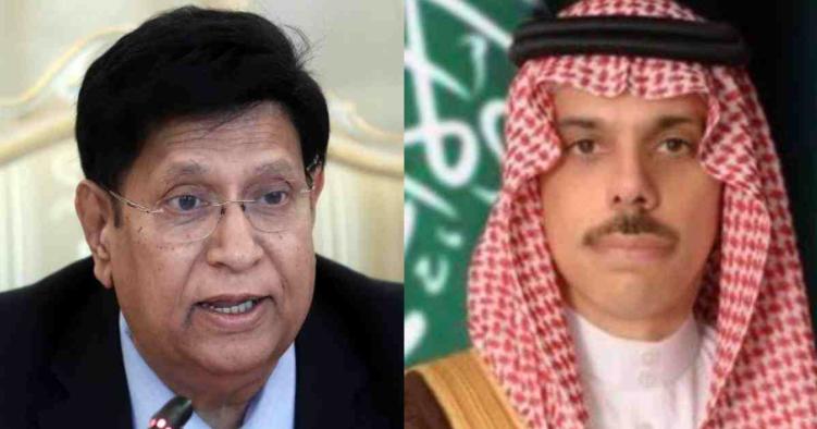 Bangladesh, Saudi FMs to discuss bilateral issues Sunday