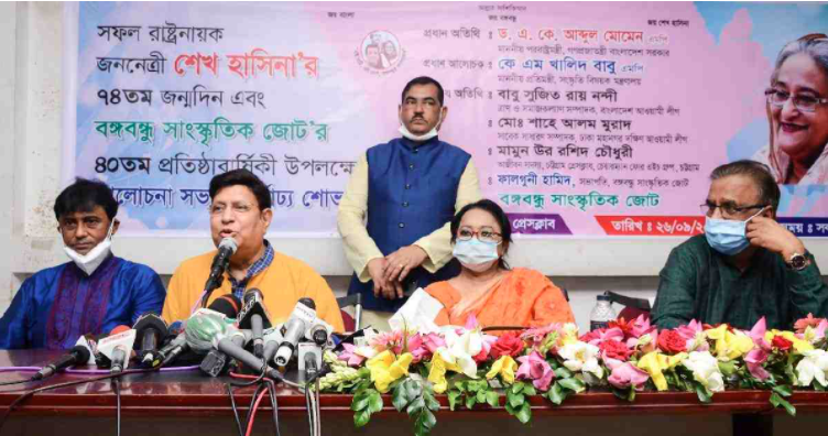 PM Hasina puts smiles on faces of poor people: FM
