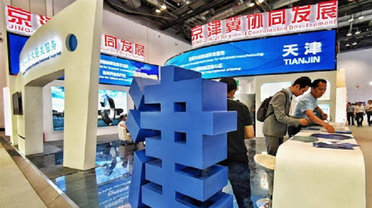 Int'l trade fair to open in Tianjin