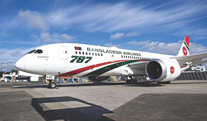 Covid-19: Biman cancels flights on 6 routes until Oct 24