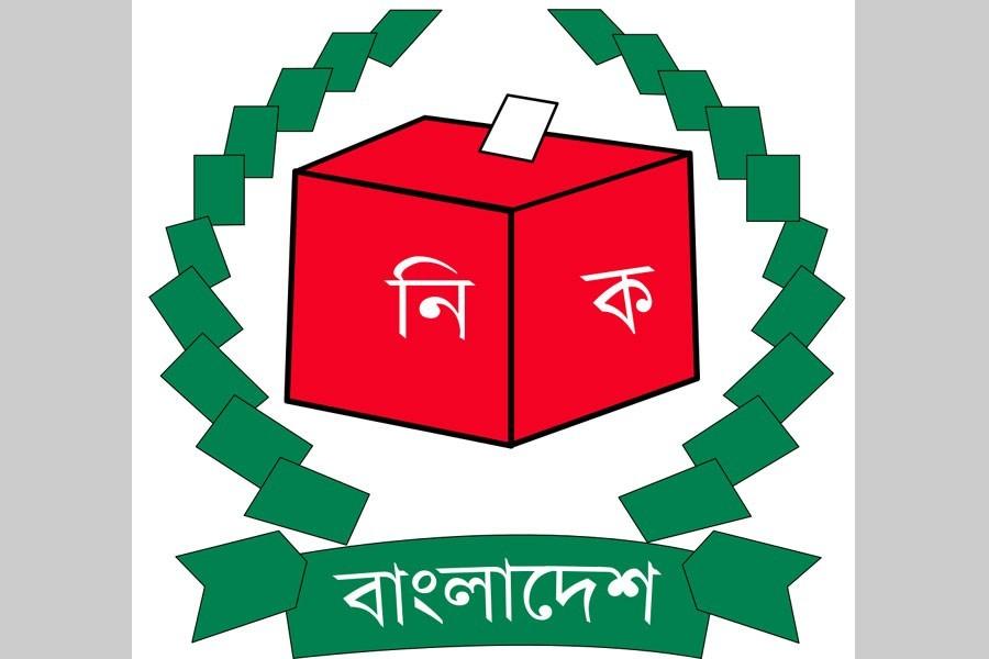 Dhaka-18, Siranjganj-1 by-polls on November 12