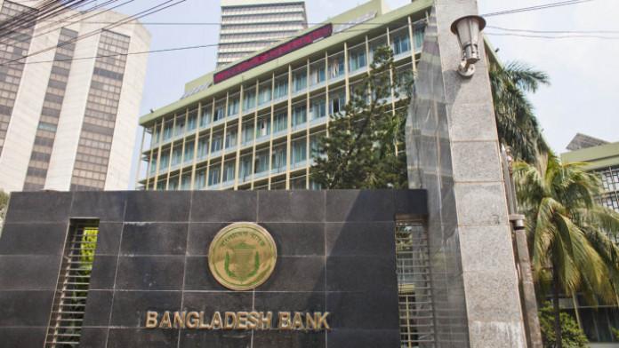 Bangladesh Bank moves to speed up stimulus fund disbursement