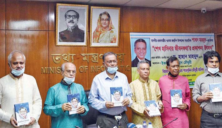 Book titled 'Sheikh Hasinar Jibon Kotha'
