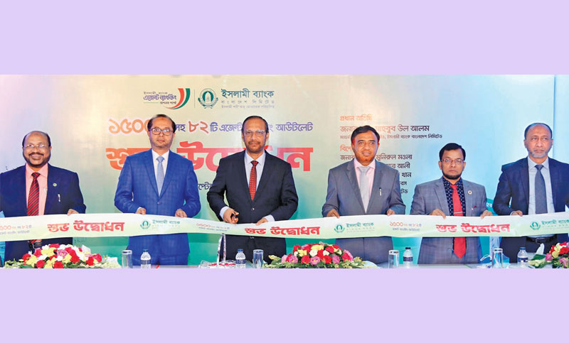 IBBL opens 1500th agent banking outlets