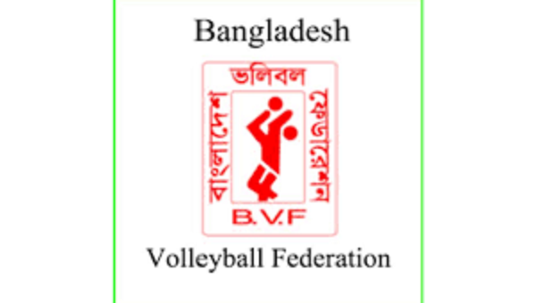 Bangabandhu Cup Volleyball from Dec 20