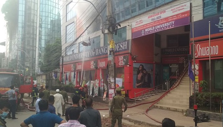 World University at Green Road catches fire