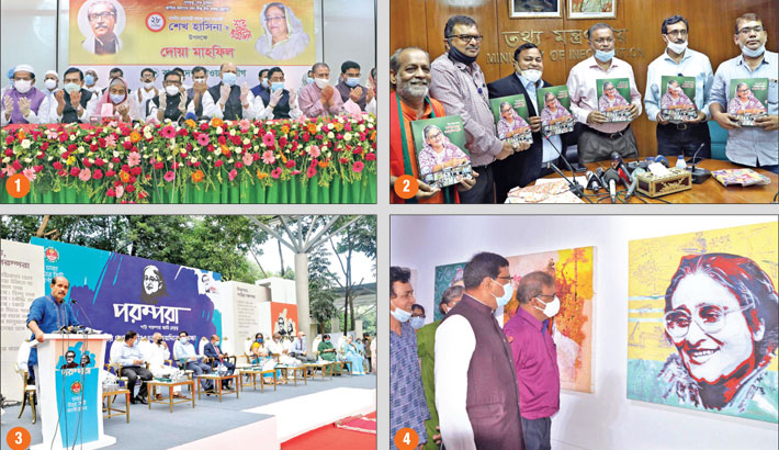'Hasina a symbol of dev'