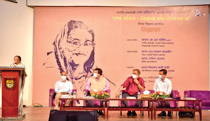 Exhibition on Sheikh Hasina begins at Shilpakala