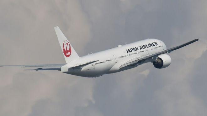 No more 'ladies and gentlemen' on Japan Airlines flights