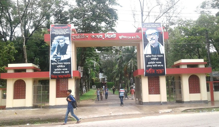 Outsiders barred from entering college campuses, police patrol intensified