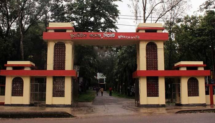MC College gang rape: One more accused arrested